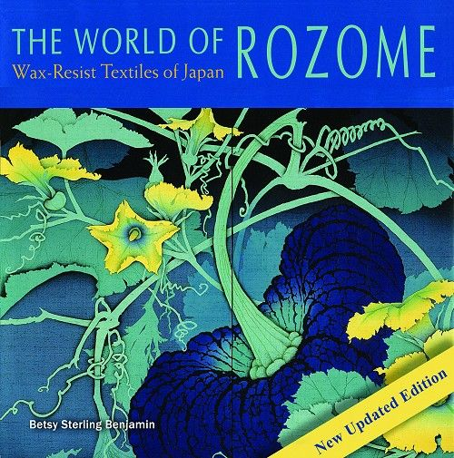 Photo for The World of Rozome